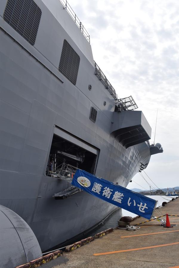 ヘリ搭載護衛艦「いせ」@唐津港 (1)