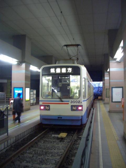 f86796fb.jpg