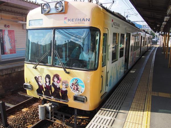 響け!ユーフォニアム列車【神宮前駅】 (8)