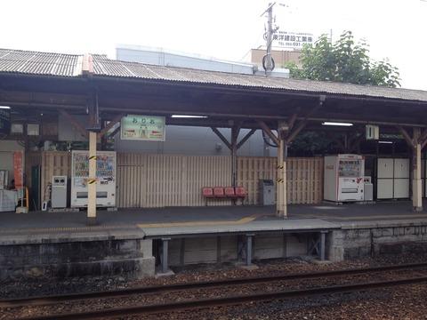 京阪鉄むすラッピング (11)