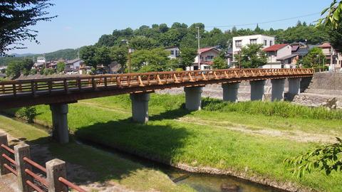 15不動橋