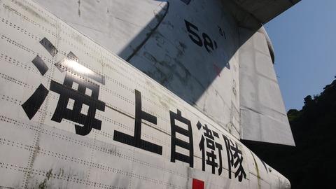 陸奥記念館と周防大島 (46)