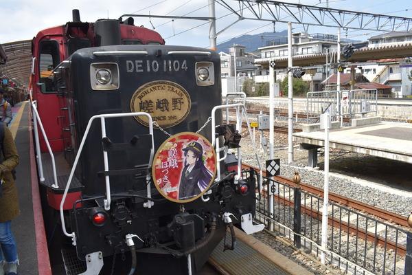 嵯峨ほづきHM (11)