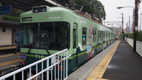 京阪大津線鉄道むすめ巡り2015ラッピング(2日目)  (33)