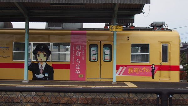 西鉄貝塚線鉄道むすめラッピング (36)