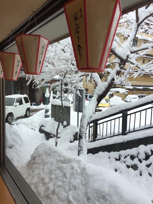 2015-01-01-11-42-53