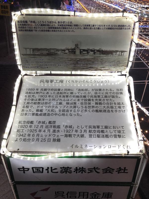 イルミネーションロードくれ (3)