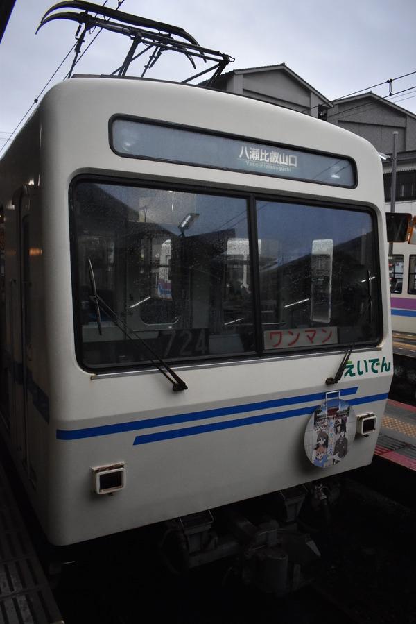 叡電1021 (3)