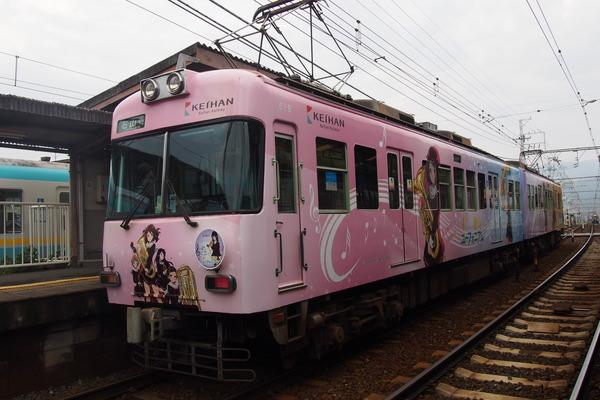 京阪大津線ユーフォニアム列車 (55)