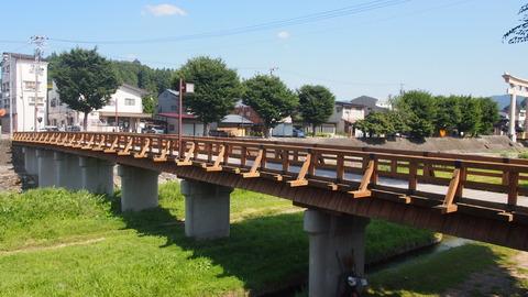26不動橋