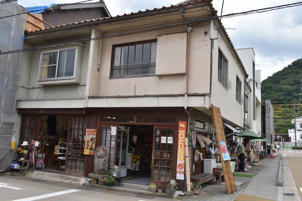 ひなビタ巡礼 (67)