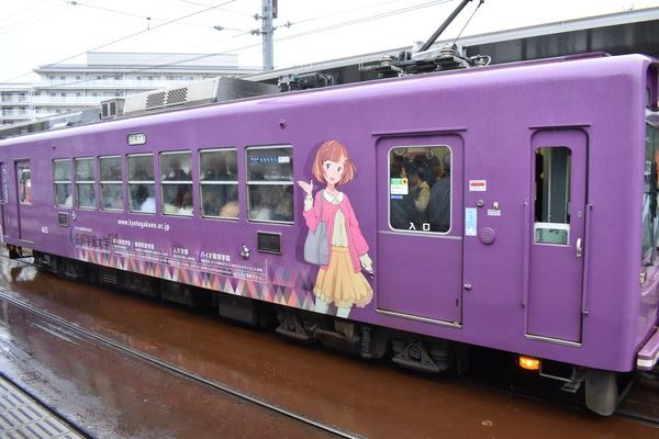 地下鉄に乗るっ!&太秦その (17)