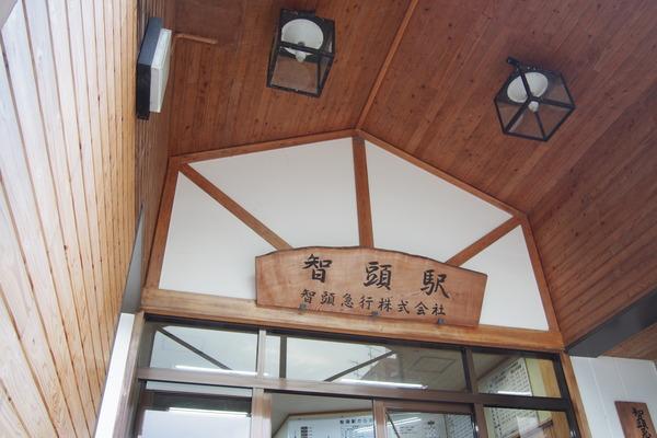 春の鉄道むすめ巡り智頭急行前編  (31)