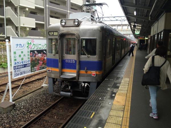 鉄道むすめ巡り2015京阪編 (23)