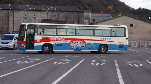 16たまゆらバス