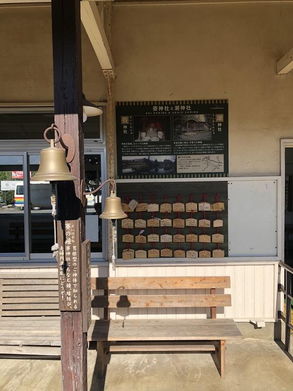くま川鉄道と球磨記念館 (49)