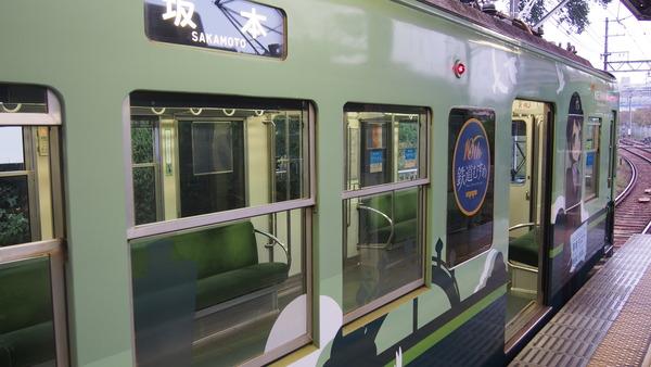 京阪大津線鉄道むすめ巡り2015ラッピング(1日目) (24)