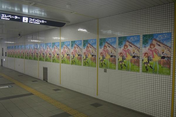 鉄道むすめ巡り2015京旅(2)太秦萌と太秦その (17)