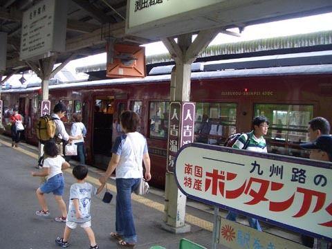 いさぶろう号人吉駅の様子.jpg