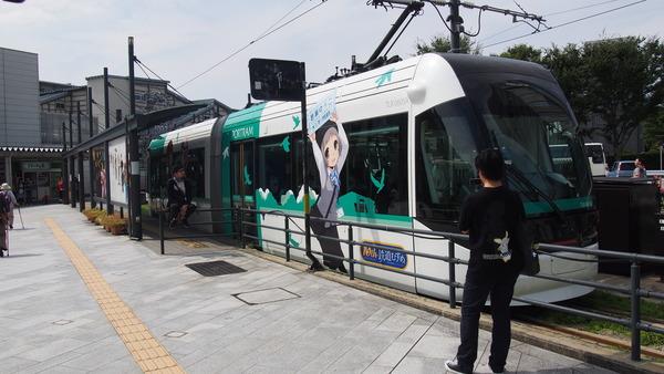 富山ライトレール鉄道むすめラッピング(緑) (10)