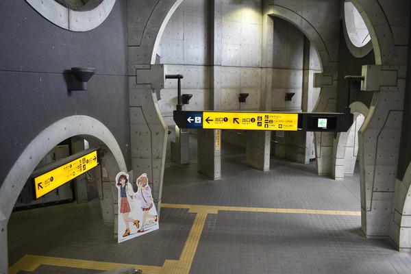 キャラパネル宇治駅