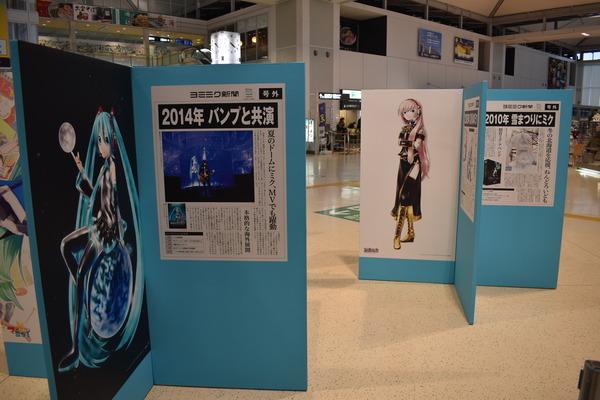 MIKU展in北九州 (5)