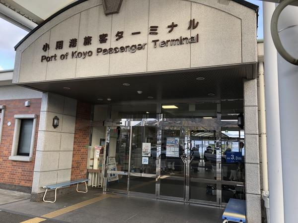 小用港から呉へ (1)
