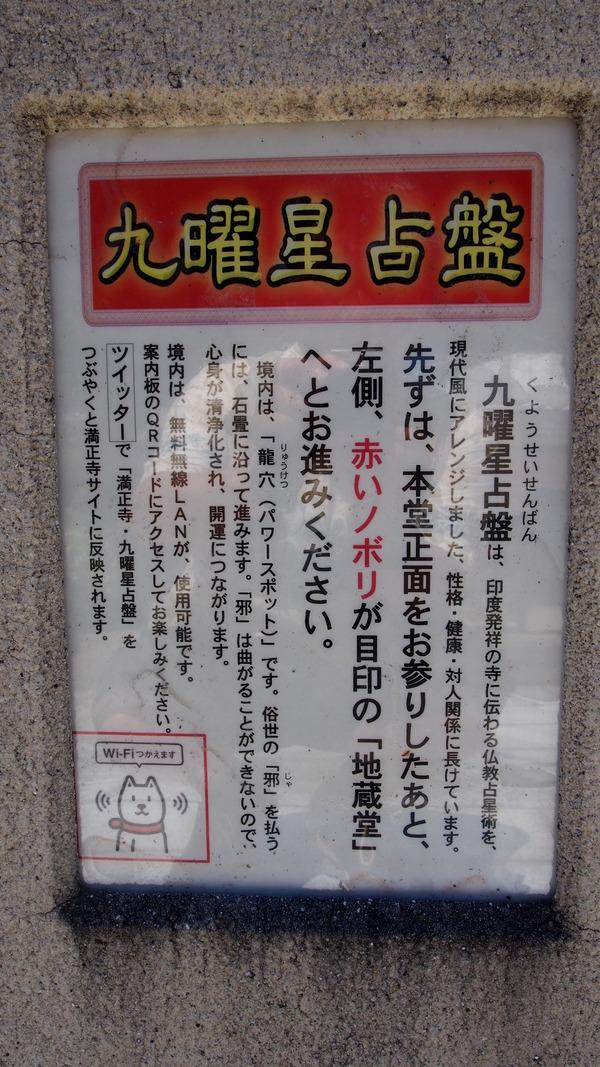 倉吉2日目PEN撮影 (18)