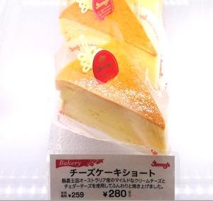 DSC09952-1
