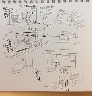 2017-02-09-16-52-01