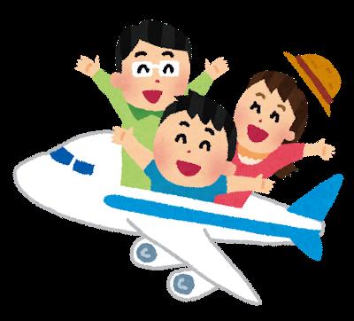 family_airplane_travel