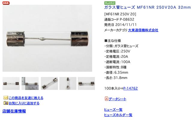 akizuki_MF61NR