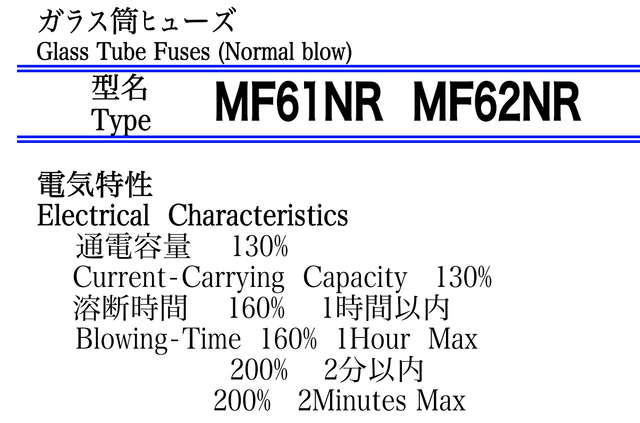 mf61nr_blow_time