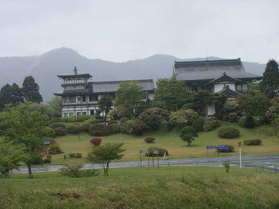 箱根 竜宮殿