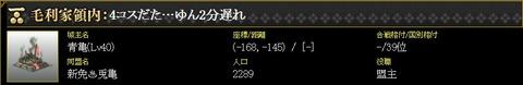 170413 青亀さん村