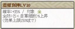170118 阿梅③