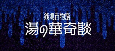 スクリーンショット 2020-09-16 17.33.39