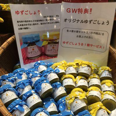 GW特典3 - コピー