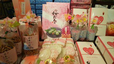 桜菓子BG