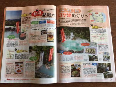 image1 - コピー (3)