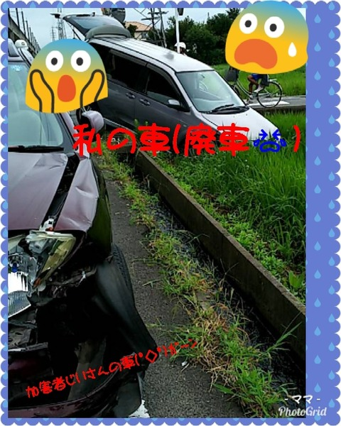 PhotoGrid_1537818428829