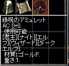 2d351564.jpg