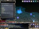 LinC0839-587up