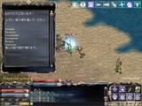 LinC0589