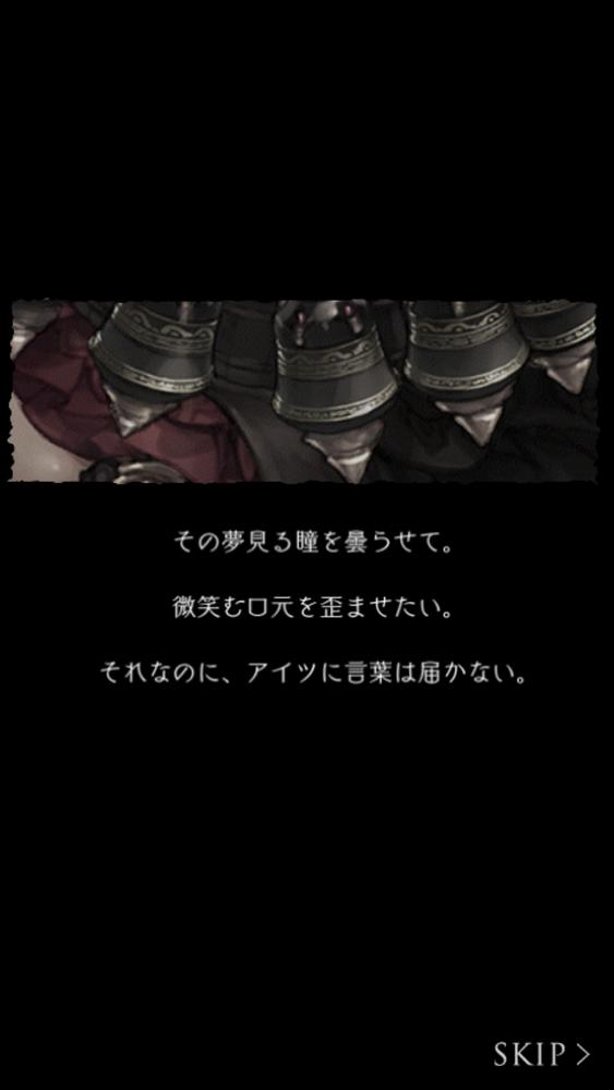 Screenshot_20170611-134419