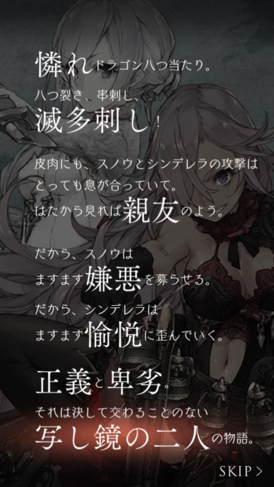 Screenshot_20170613-003344