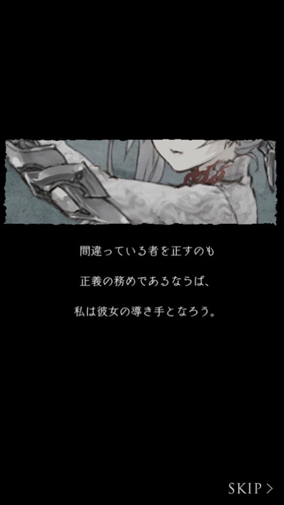 Screenshot_20170612-184328