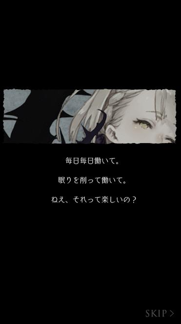 いばら姫6