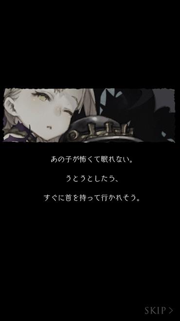 赤ずきんといばら姫4
