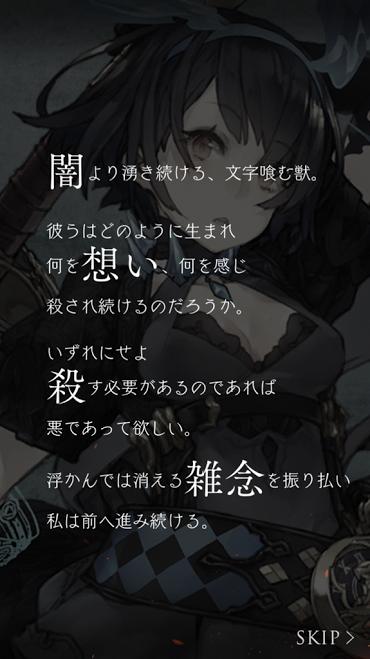 記憶ノ破片1